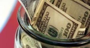 Money Jar BH
