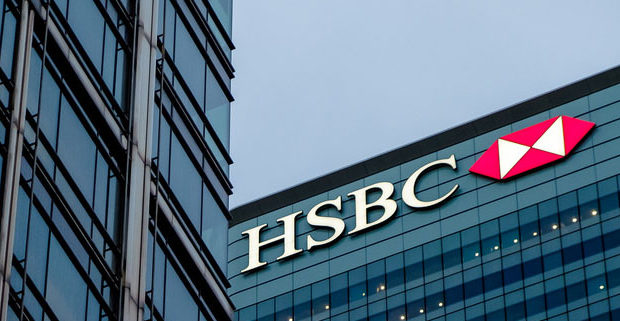 HSBC Looks Ahead After Resolving Legacy RMBS Matter - DSNews